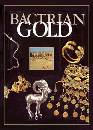 طلاي باختري با ارزش تر از کتیبه کوروش ,به بهانه نمایش گذاشتن ۵۰۰سال تمدن افغانستان در موزه لندن TT%20Atlas